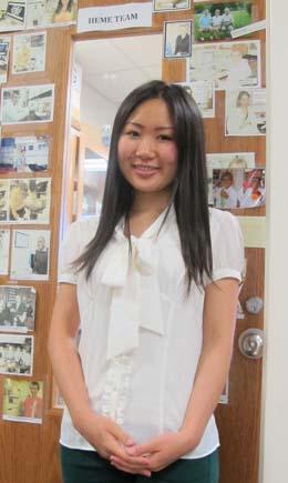 Rina Fujiwara