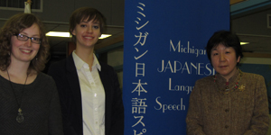 Megan Davis and Katherine Ballew with Professor Sugimori