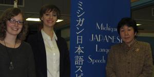 Senior Megan Davis and first-year Katherine Ballew with Professor Sugimori