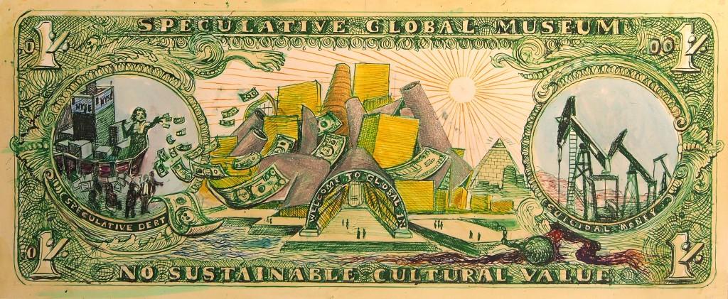 Speculative Global Museum handbill