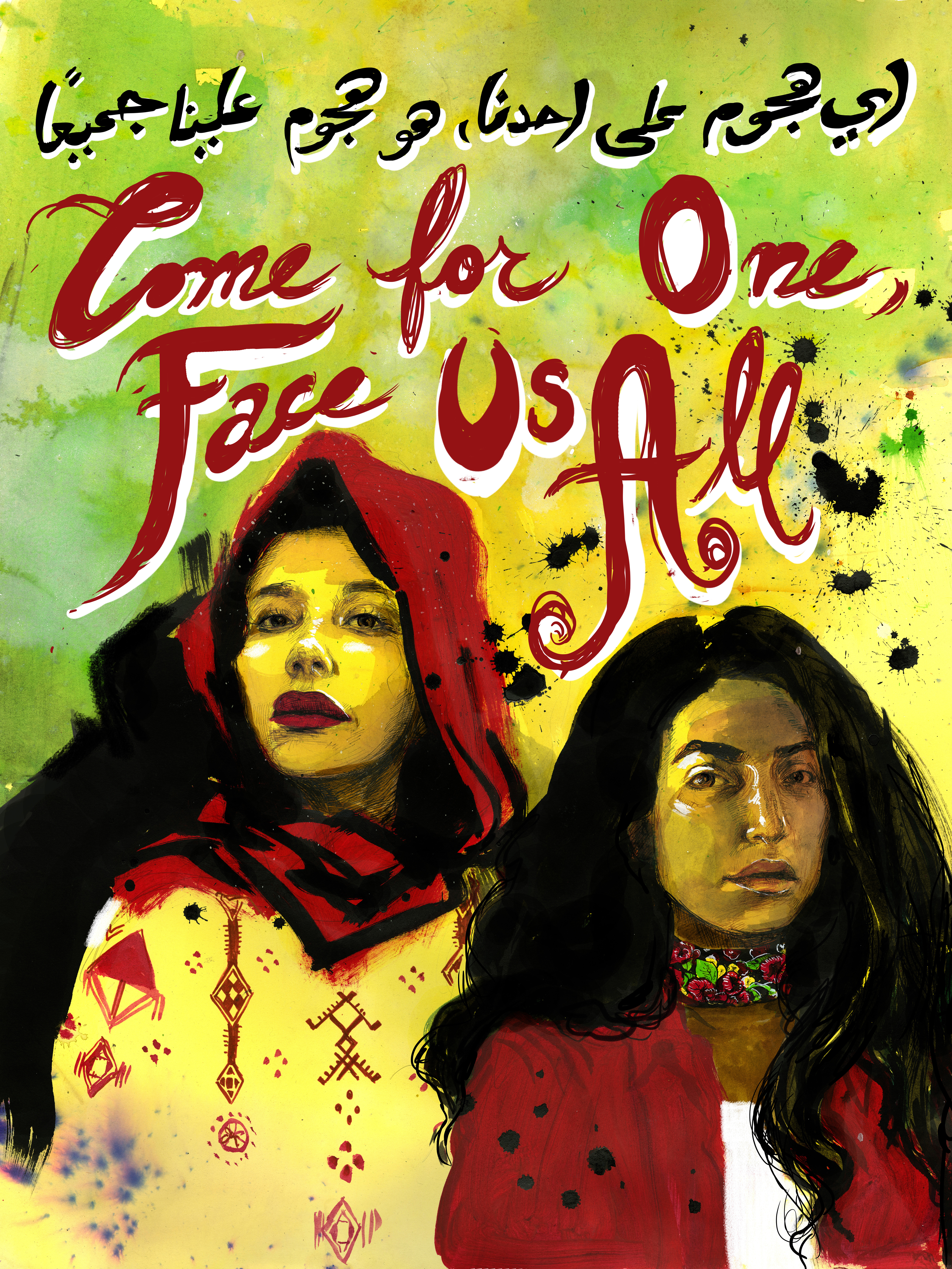"""illustrated women of color with text that reads, """"Come for one...Face us all"""""""