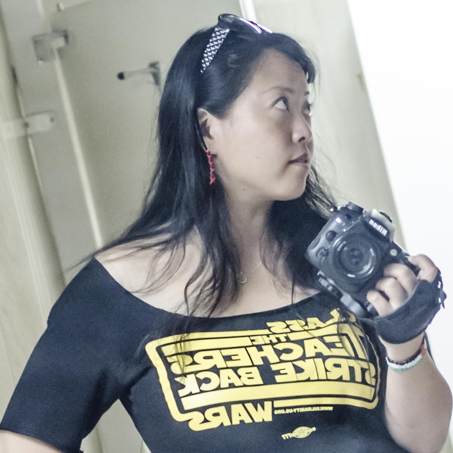 Sarah Jane Rhee