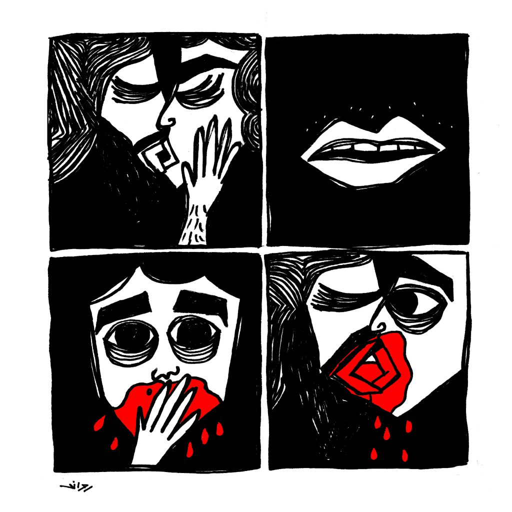 Four square comic, first with two figures kissing, second a mouth, third figure with bloodied mouth, and fourth with figures kissing with bloodied mouths