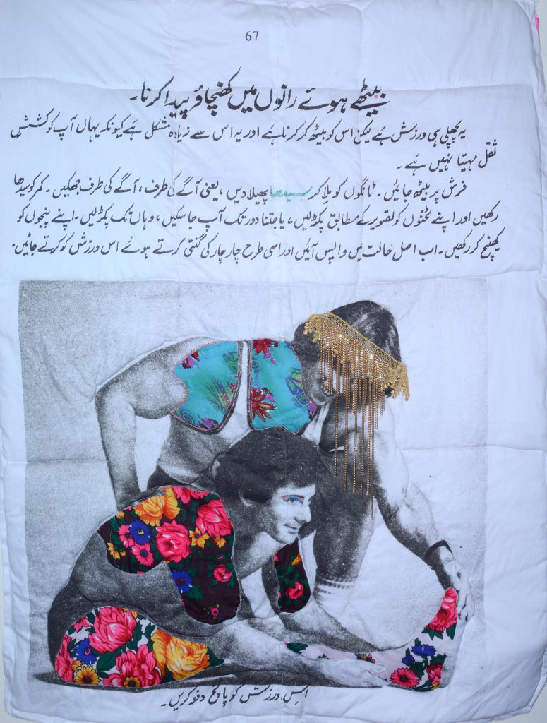 Zulfikar Ali Bhutto – Praxis Center