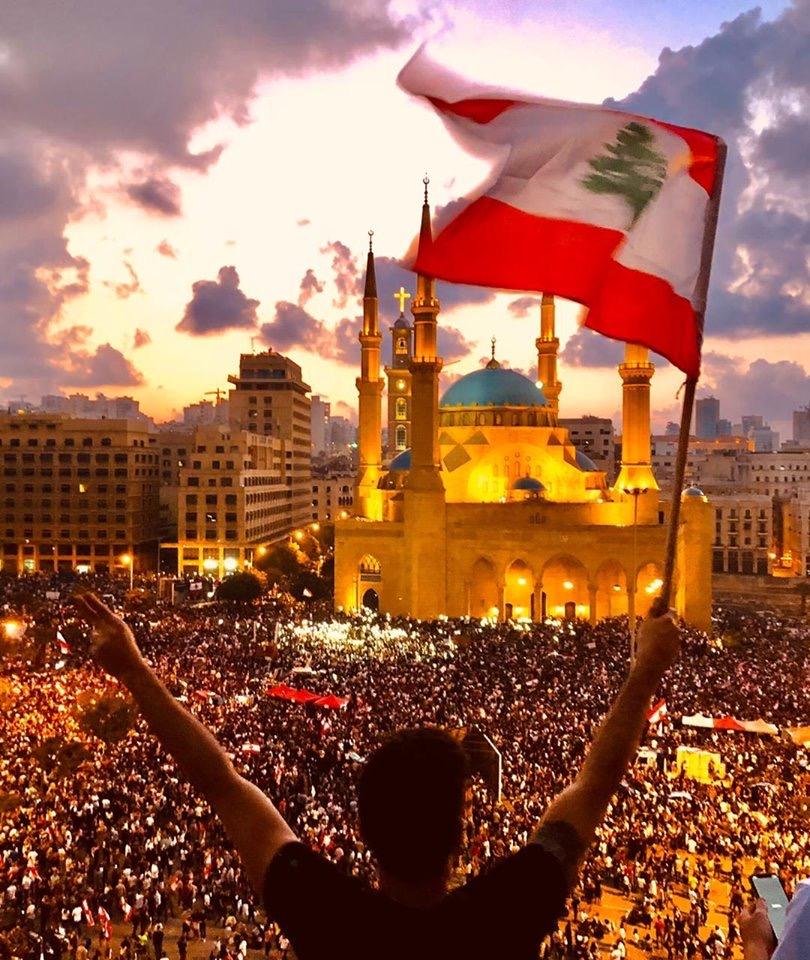 Protest in Lebanon.