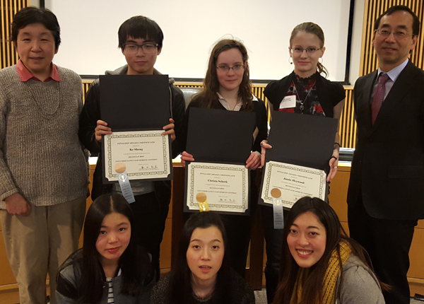Students Compete in Japanese Language Contest