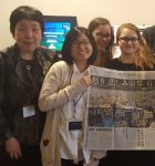 Students Participate in AsiaNetwork Presentations